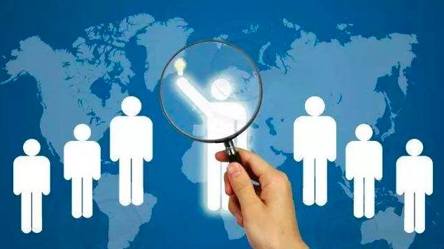越南投資-企業所得稅率大公開